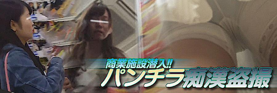 セックスアダルト動画|商業施設潜入!!パンチラ痴漢盗SATU|マンコ