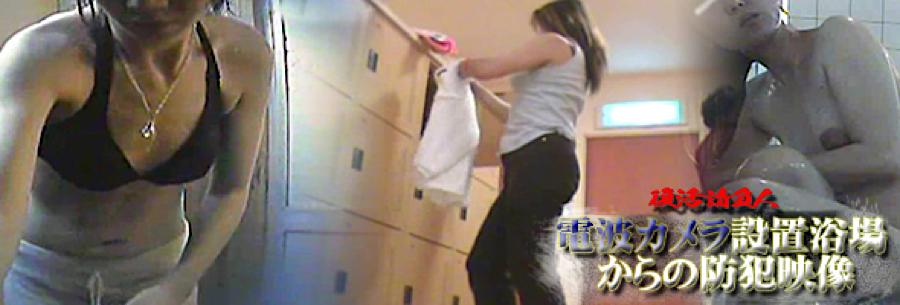 セックスアダルト動画|電波カメラ設置浴場からの防HAN映像|オマンコ丸見え