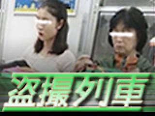 セックスアダルト動画|盗SATU列車|無修正オマンコ