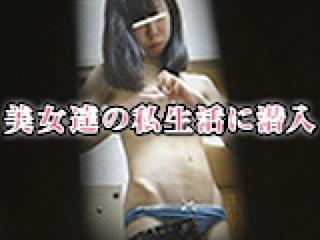 セックスアダルト動画|美女達の私生活に潜入|無毛まんこ