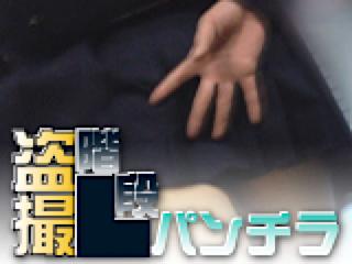 セックスアダルト動画|追い撮り!!階段パンチラ|オマンコ