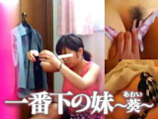 セックスアダルト動画|一番下の~葵~|おまんこ
