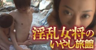 セックスアダルト動画|★お金で買われた女 22歳ゆか|パイパンオマンコ