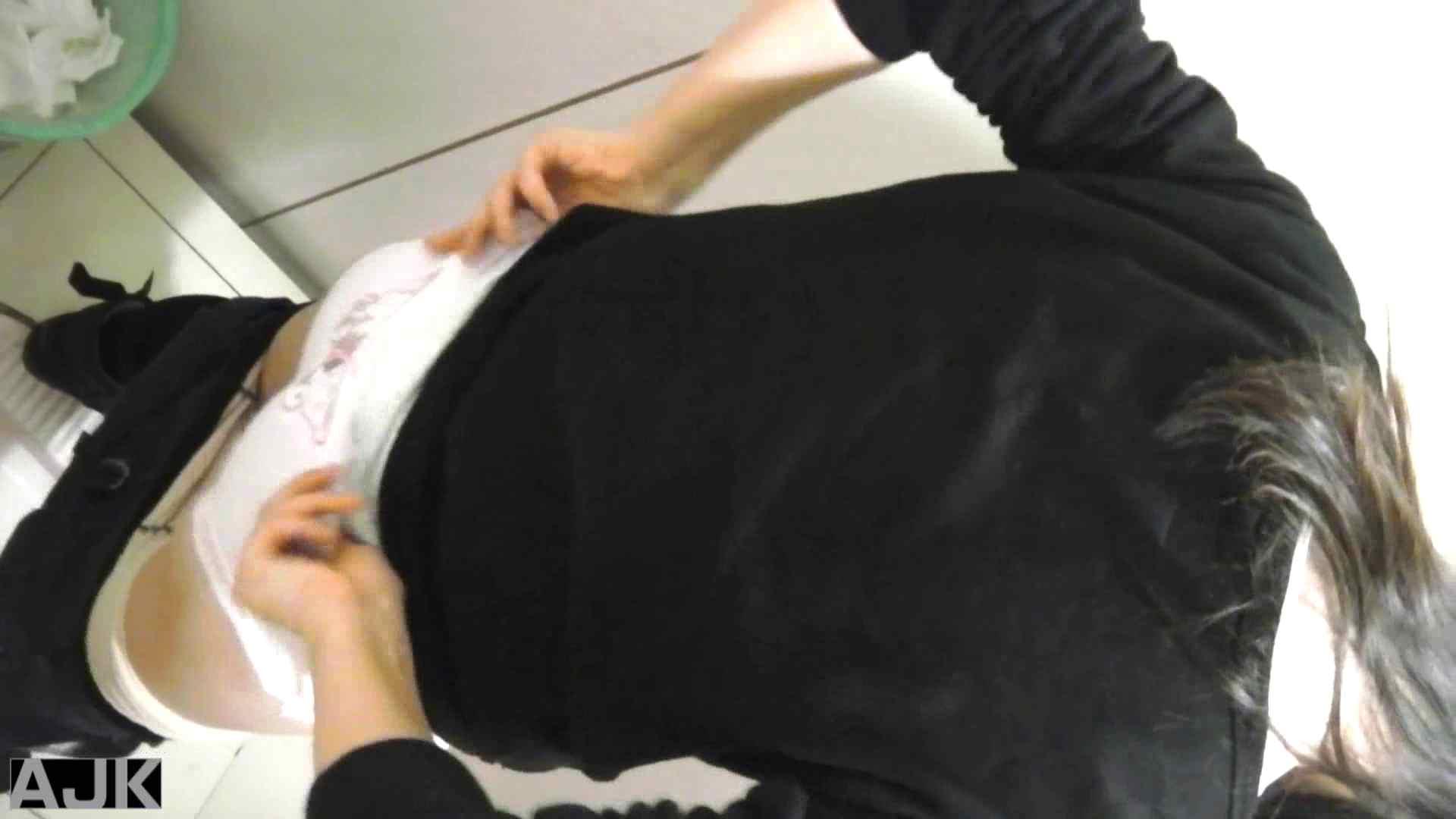 セックスアダルト動画|隣国上階級エリアの令嬢たちが集うデパートお手洗い Vol.08|怪盗ジョーカー