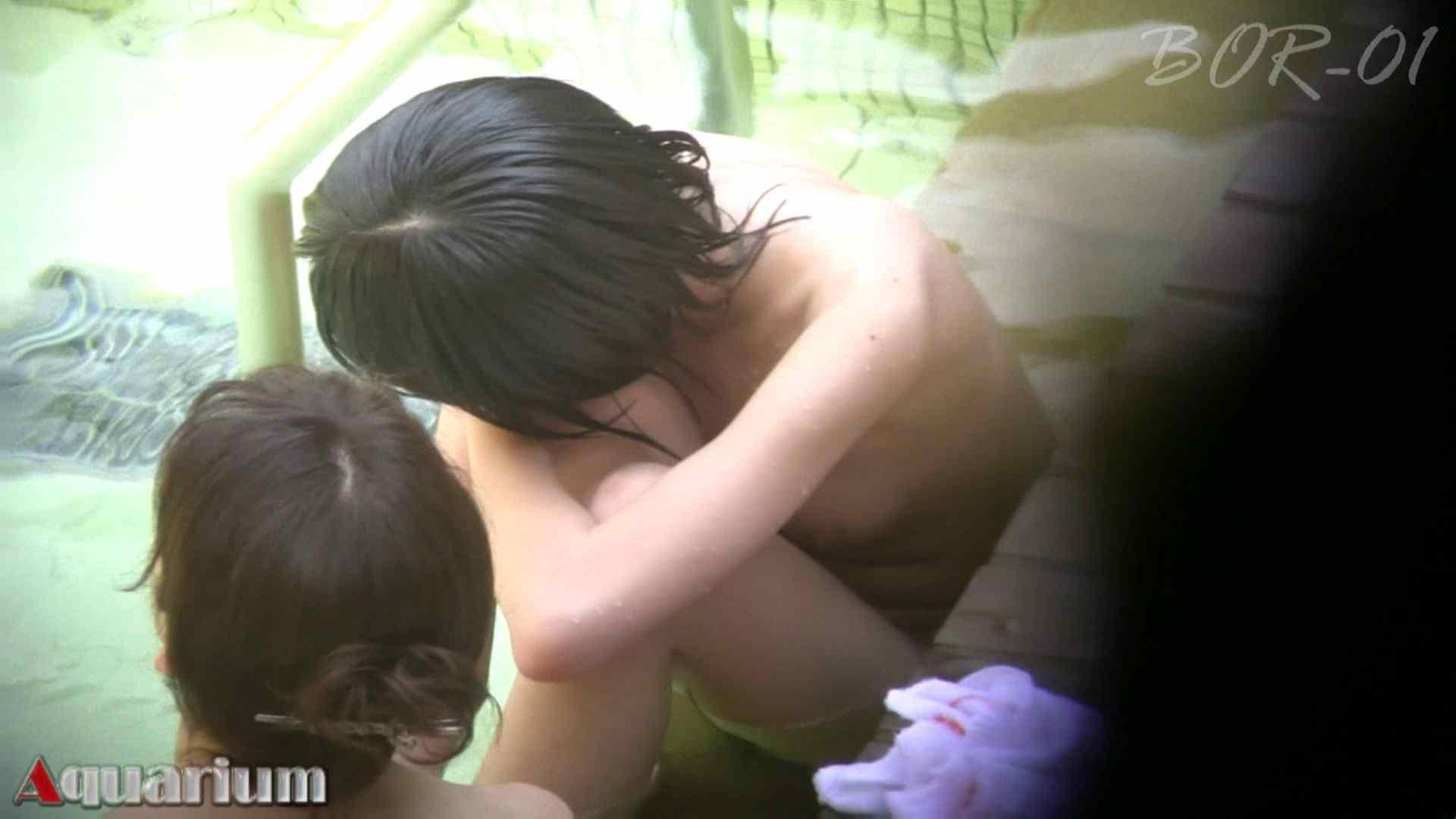 セックスアダルト動画|女露天風呂劇場 Vol.21|怪盗ジョーカー