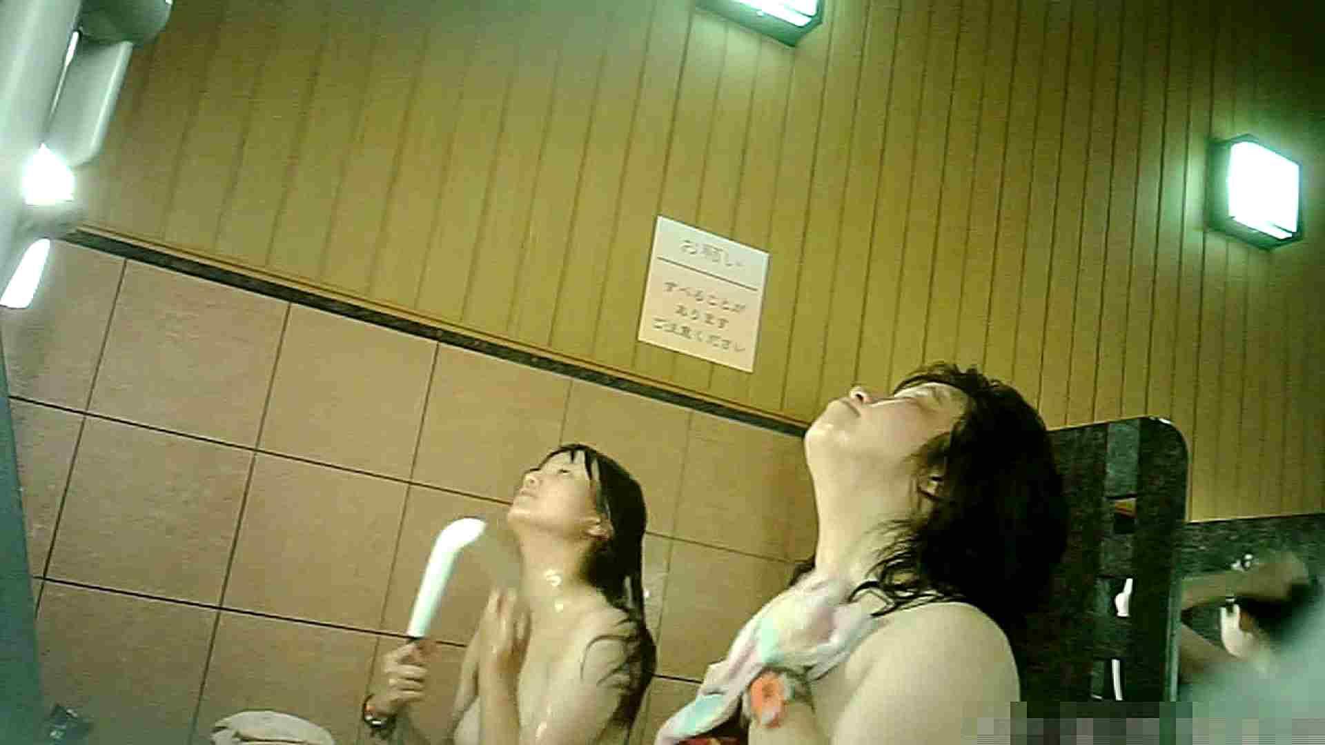 セックスアダルト動画|Vol.26 洗い場!抱き心地は最高でしょう。奥の嬢さんの方の話ですよ!|怪盗ジョーカー