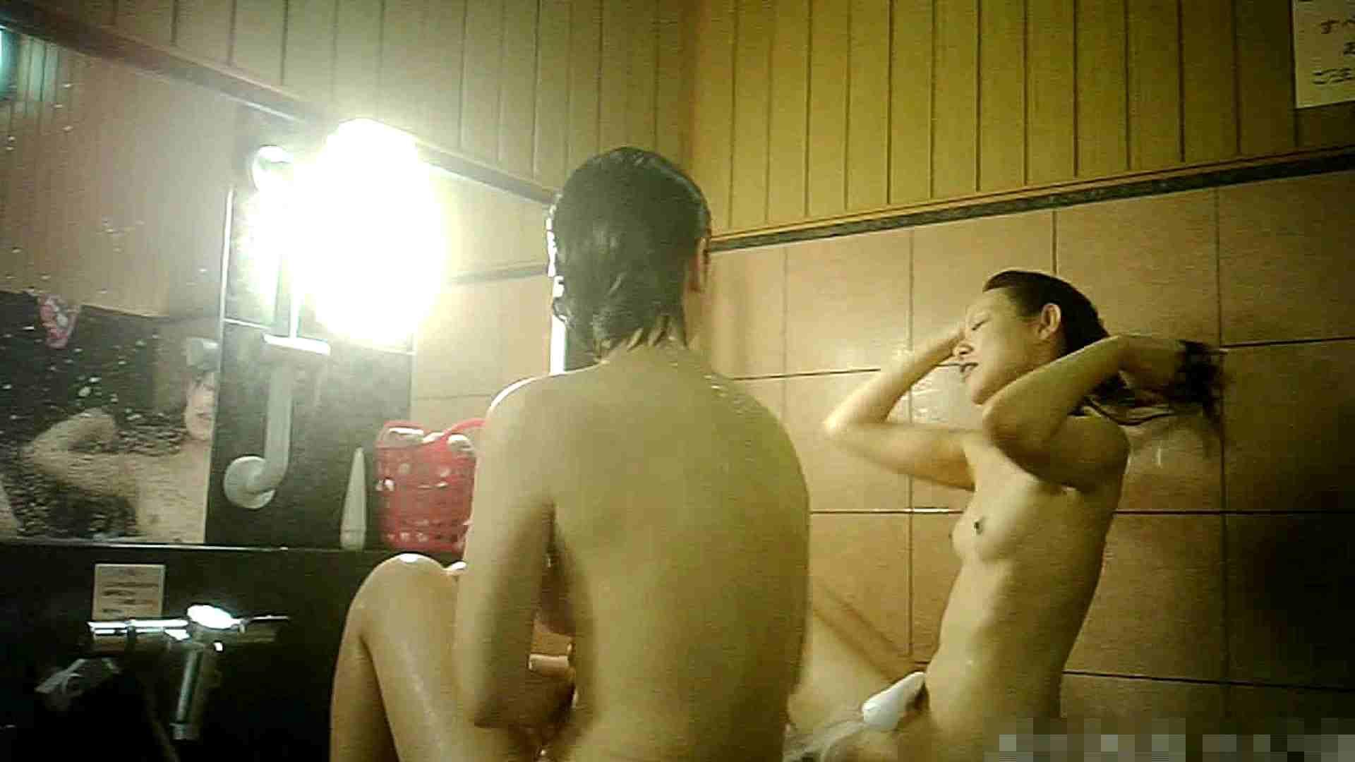 セックスアダルト動画|Vol.55 洗い場!2人の横乳をご堪能ください。|怪盗ジョーカー