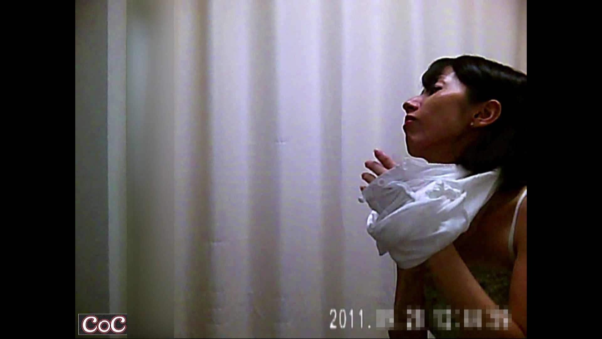 セックスアダルト動画|元医者による反抗 更衣室地獄絵巻 vol.255|怪盗ジョーカー