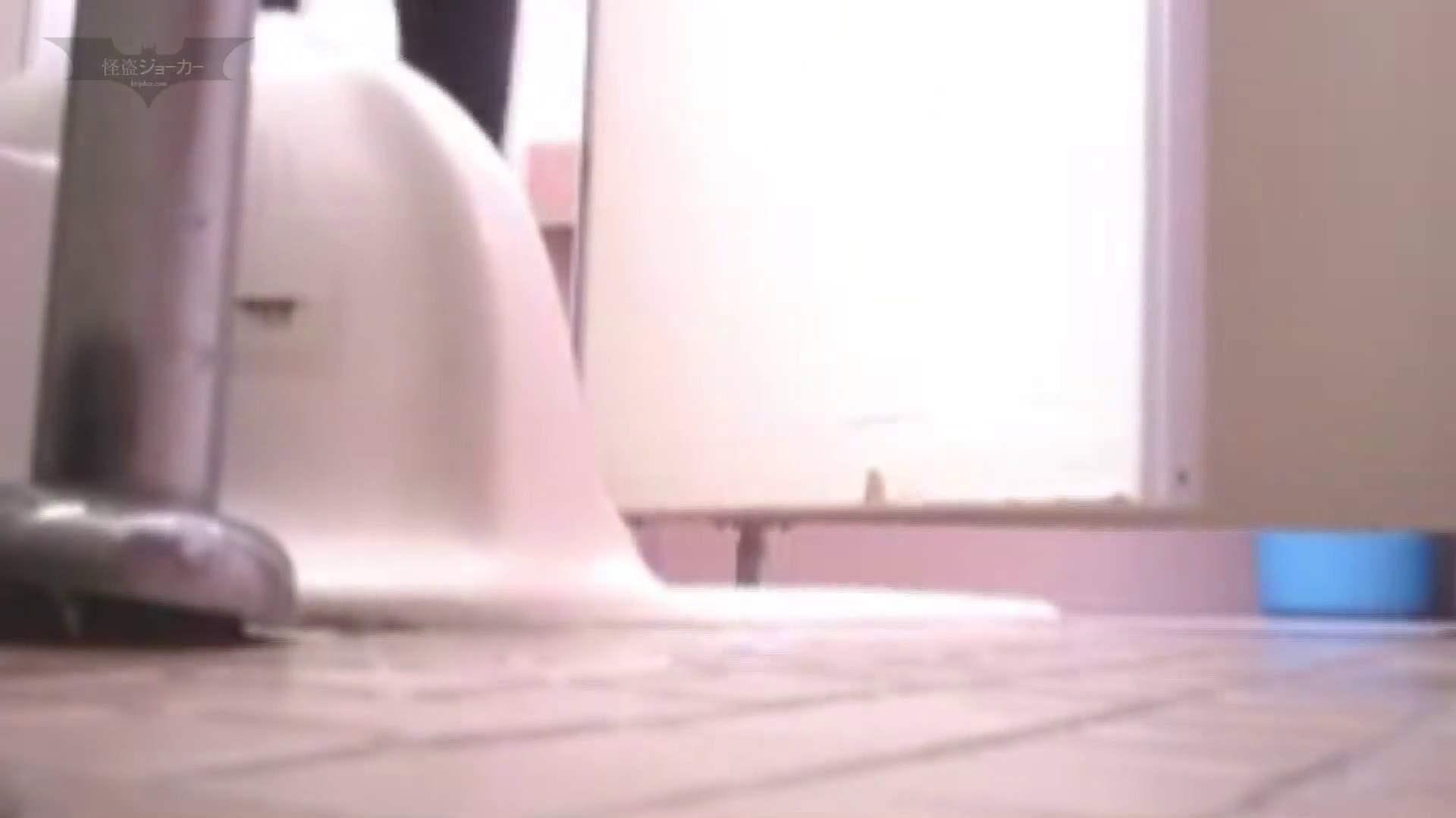 セックスアダルト動画|化粧室絵巻 番外編 VOL.04 銀河さん庫出し映像!!チョット良くなりました|怪盗ジョーカー