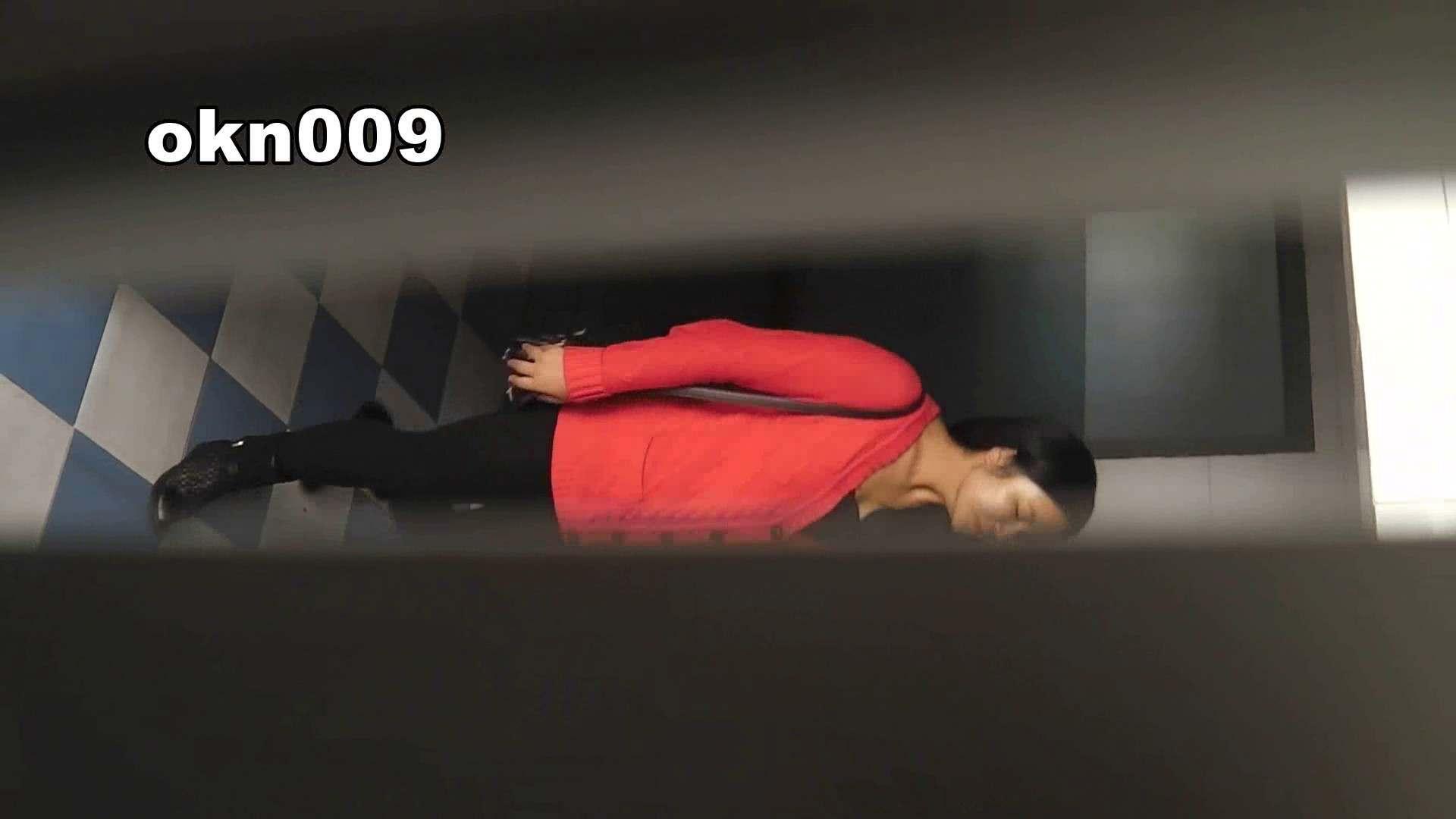セックスアダルト動画|下からノゾム vol.009 リキンでモリアガった割にヒョロ|怪盗ジョーカー