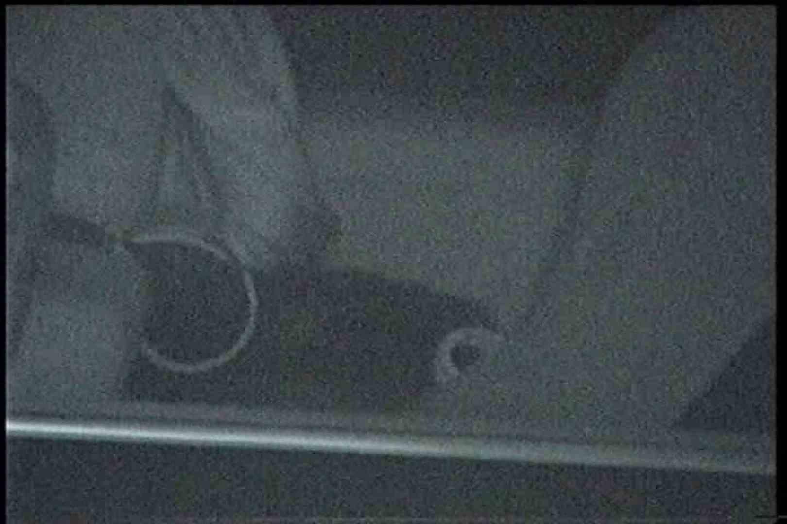 セックスアダルト動画|「充血監督」さんの深夜の運動会!! vol.207|怪盗ジョーカー