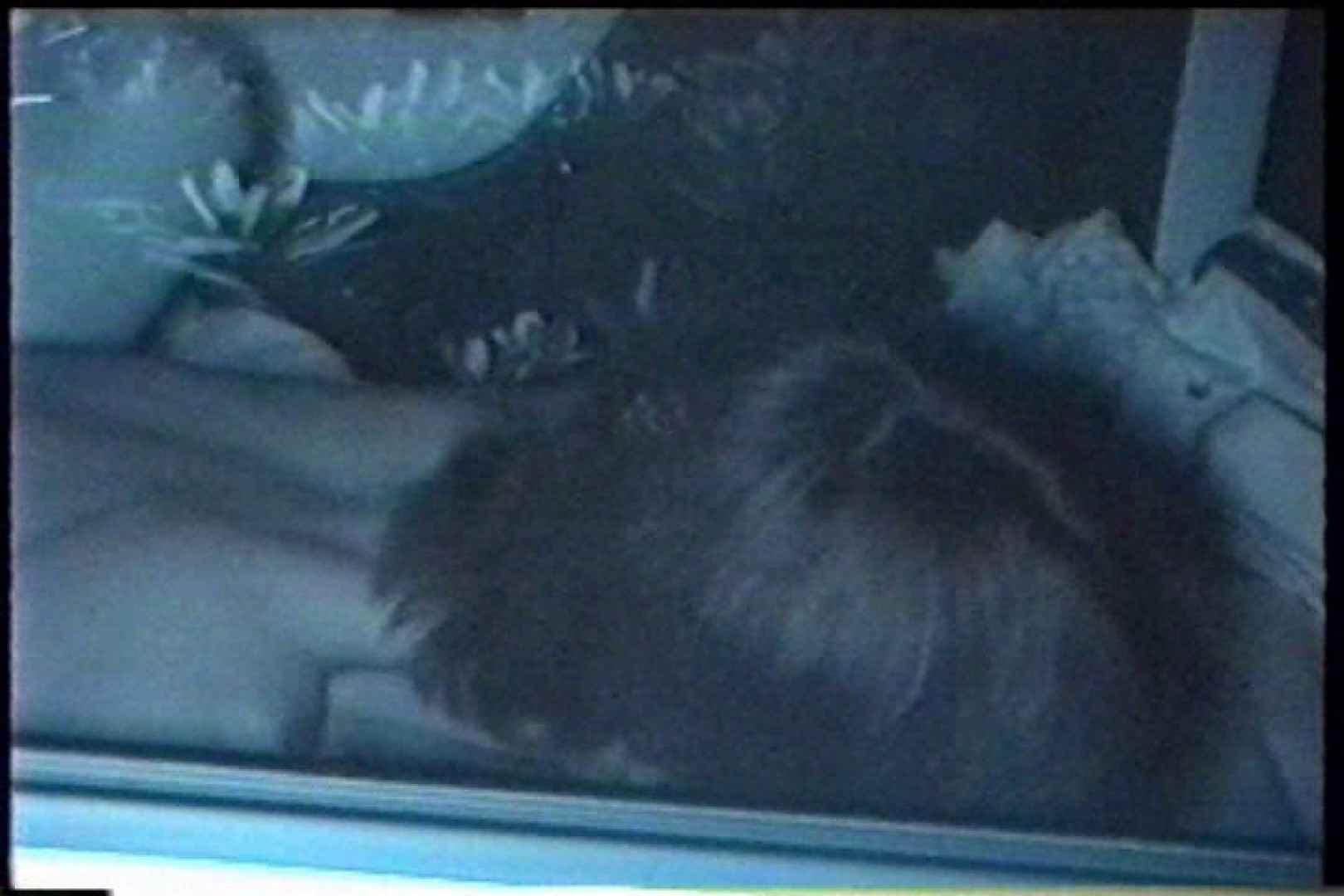 セックスアダルト動画|「充血監督」さんの深夜の運動会!! vol.213|怪盗ジョーカー
