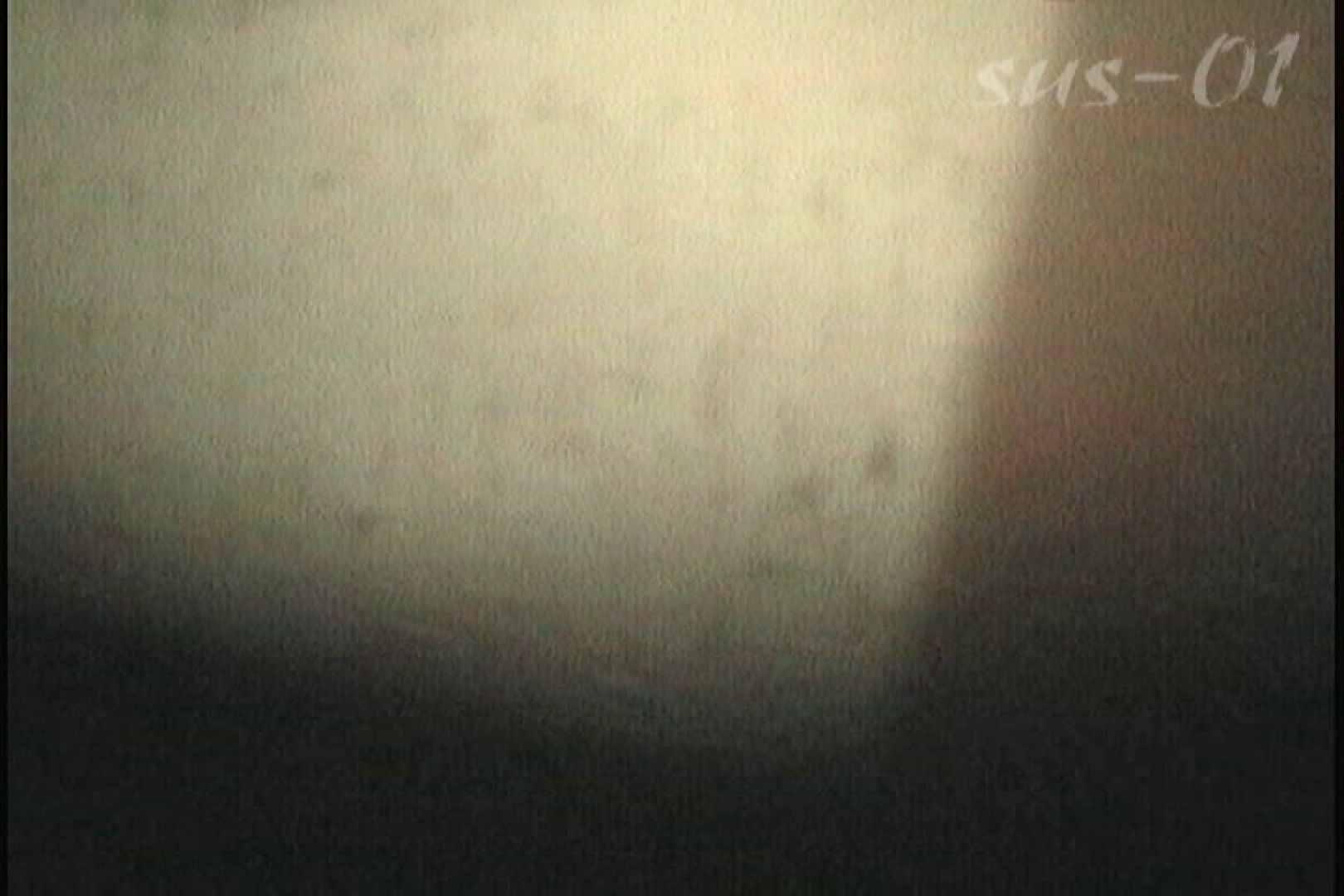 セックスアダルト動画|No.6 ギャル詰め合わせ、臨場感は別格です。|怪盗ジョーカー