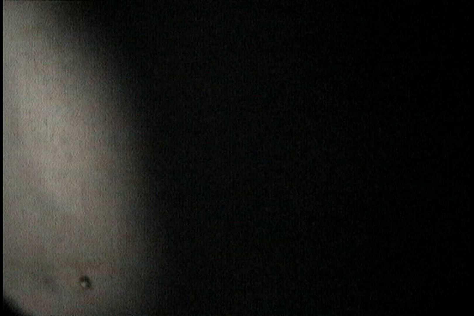 セックスアダルト動画|No.78 堅そうなおっぱいと一瞬見える一本道!!|怪盗ジョーカー