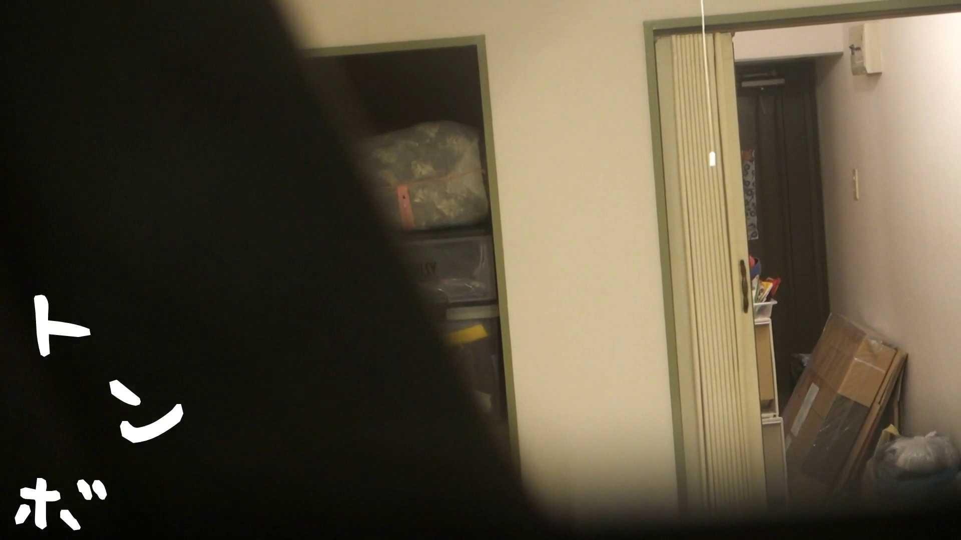 セックスアダルト動画|【31位 2016】リアル盗撮 オナニー有り!S級美女女子大生の私生活3|怪盗ジョーカー