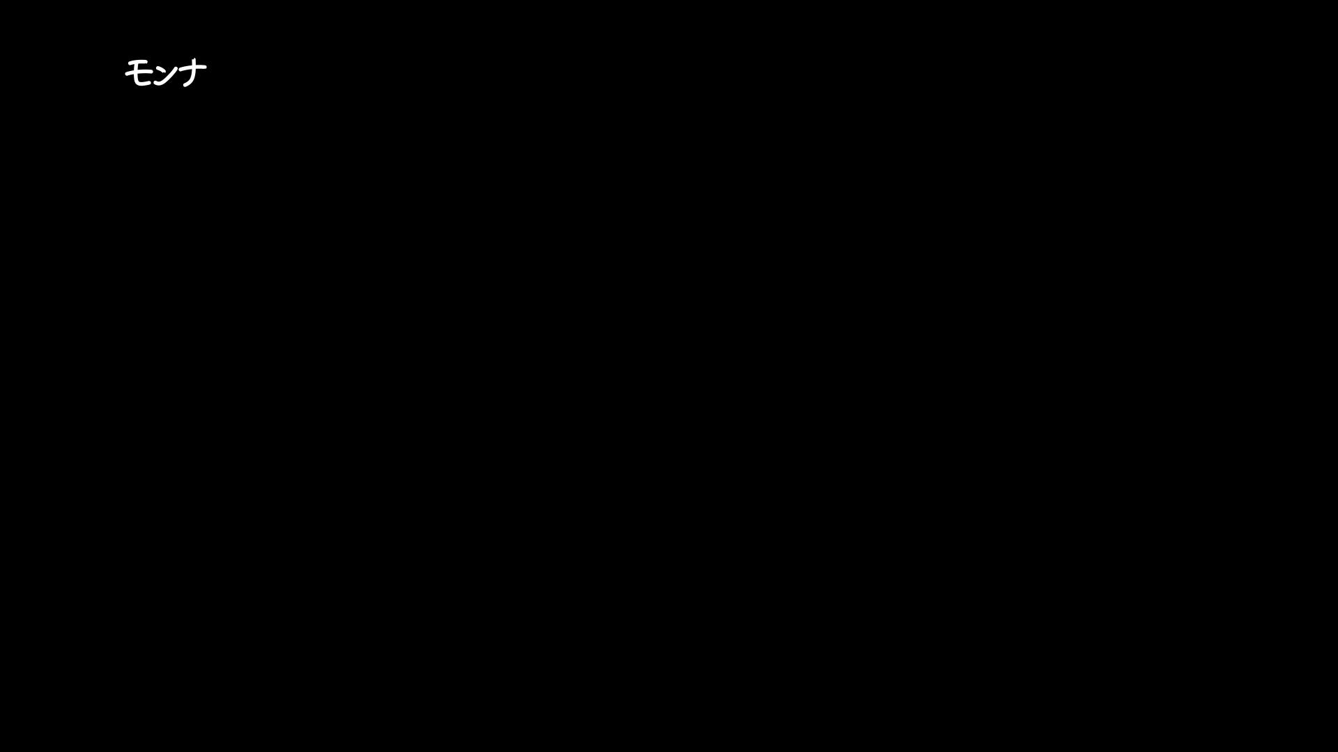 セックスアダルト動画 美しい日本の未来 No.42 初の冬バージョン!現場の苦労とモンナの執念 怪盗ジョーカー