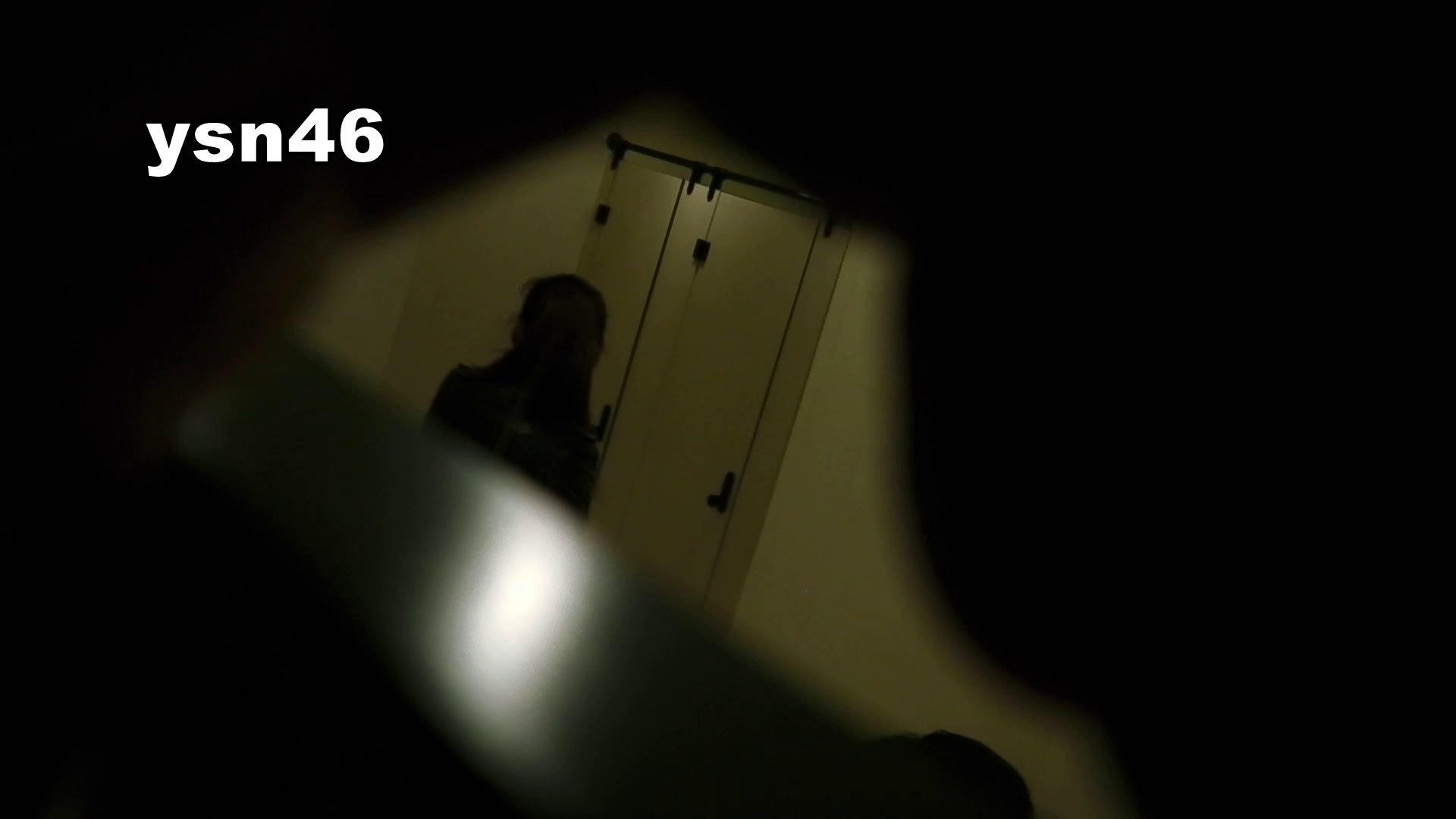 セックスアダルト動画|世界の射窓から vol.46 尻出しエプロン|怪盗ジョーカー
