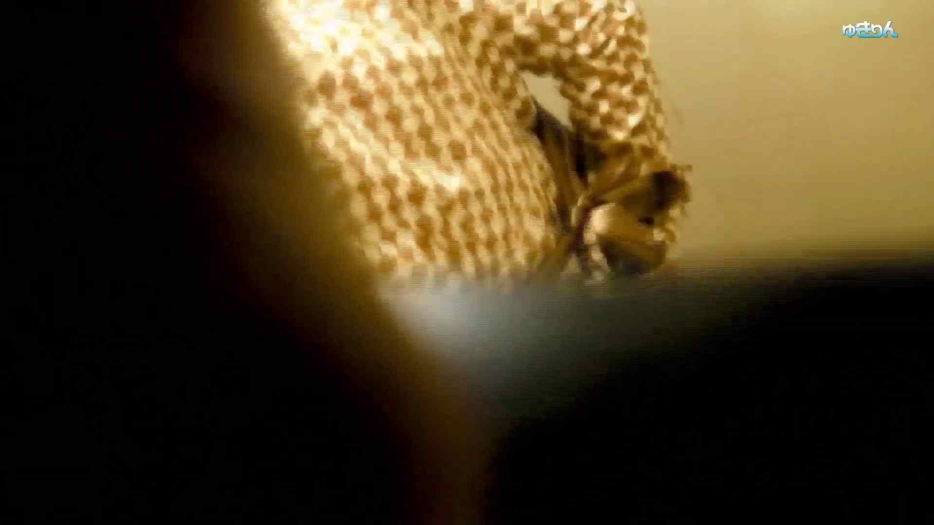 セックスアダルト動画|新世界の射窓 No84 広末涼子似の子をキャッチ!!ヒョウ柄の・・・・注目|怪盗ジョーカー
