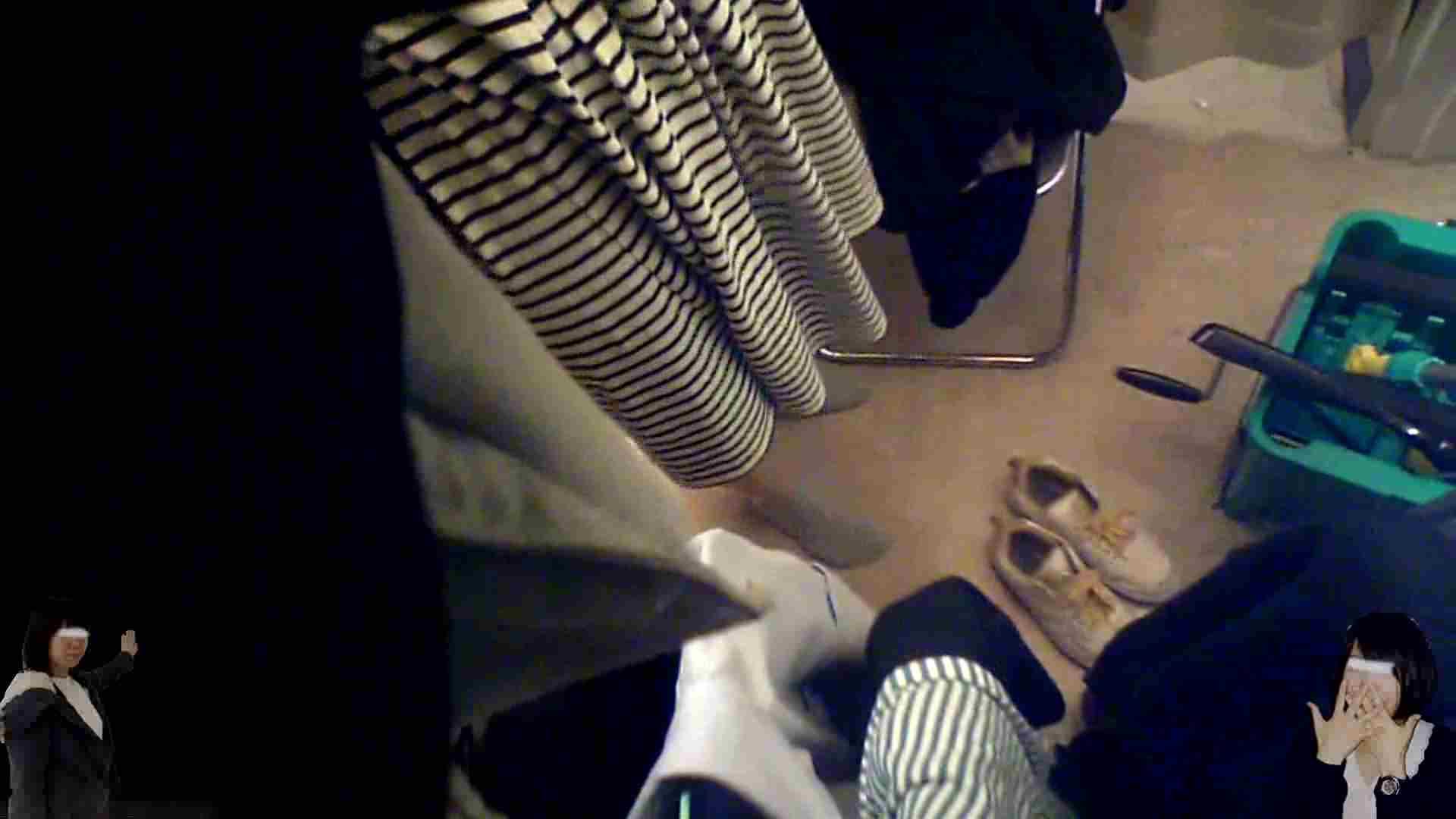セックスアダルト動画|素人投稿 現役「JD」Eちゃんの着替え Vol.02|のぞき本舗 中村屋