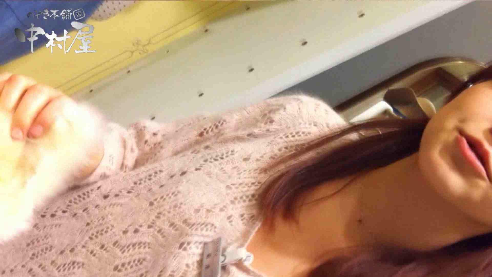 セックスアダルト動画 vol.56 美人アパレル胸チラ&パンチラ メガネオネーサマの下着 のぞき本舗 中村屋