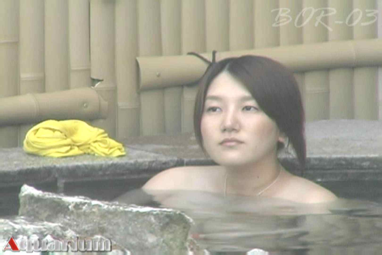 セックスアダルト動画 Aquaな露天風呂Vol.487 のぞき本舗 中村屋