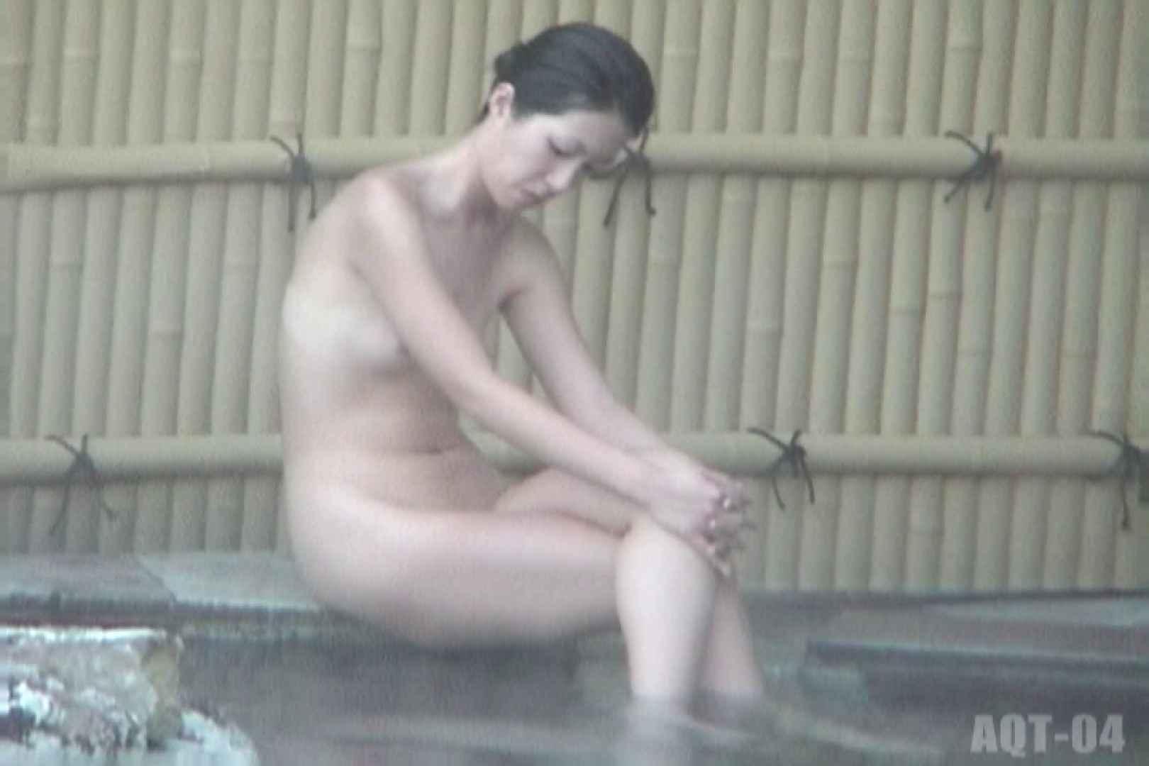 セックスアダルト動画|Aquaな露天風呂Vol.741|のぞき本舗 中村屋