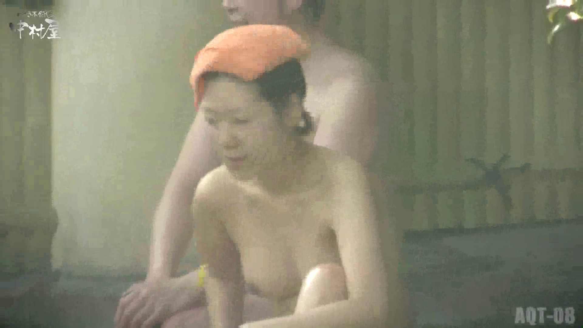 セックスアダルト動画 Aquaな露天風呂Vol.872潜入盗撮露天風呂八判湯 其の六 のぞき本舗 中村屋