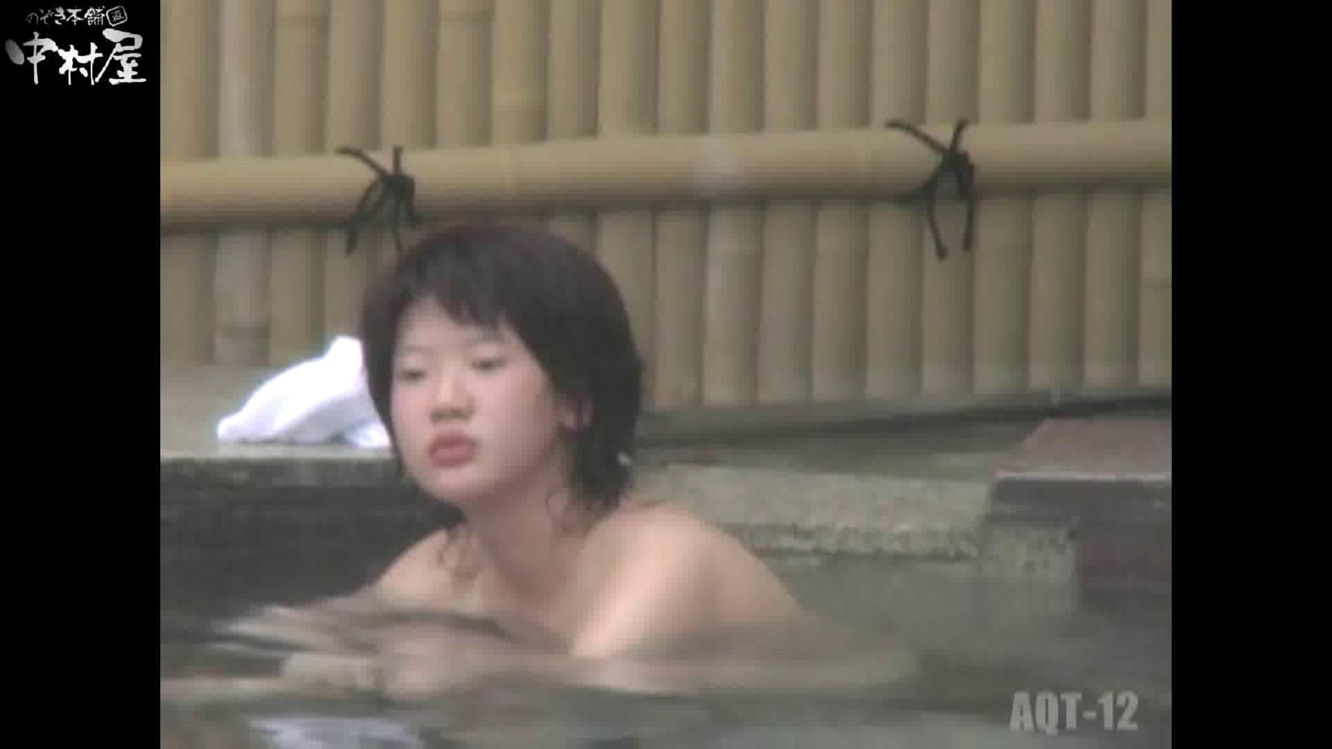 セックスアダルト動画|Aquaな露天風呂Vol.876潜入盗撮露天風呂十二判湯 其の五|のぞき本舗 中村屋