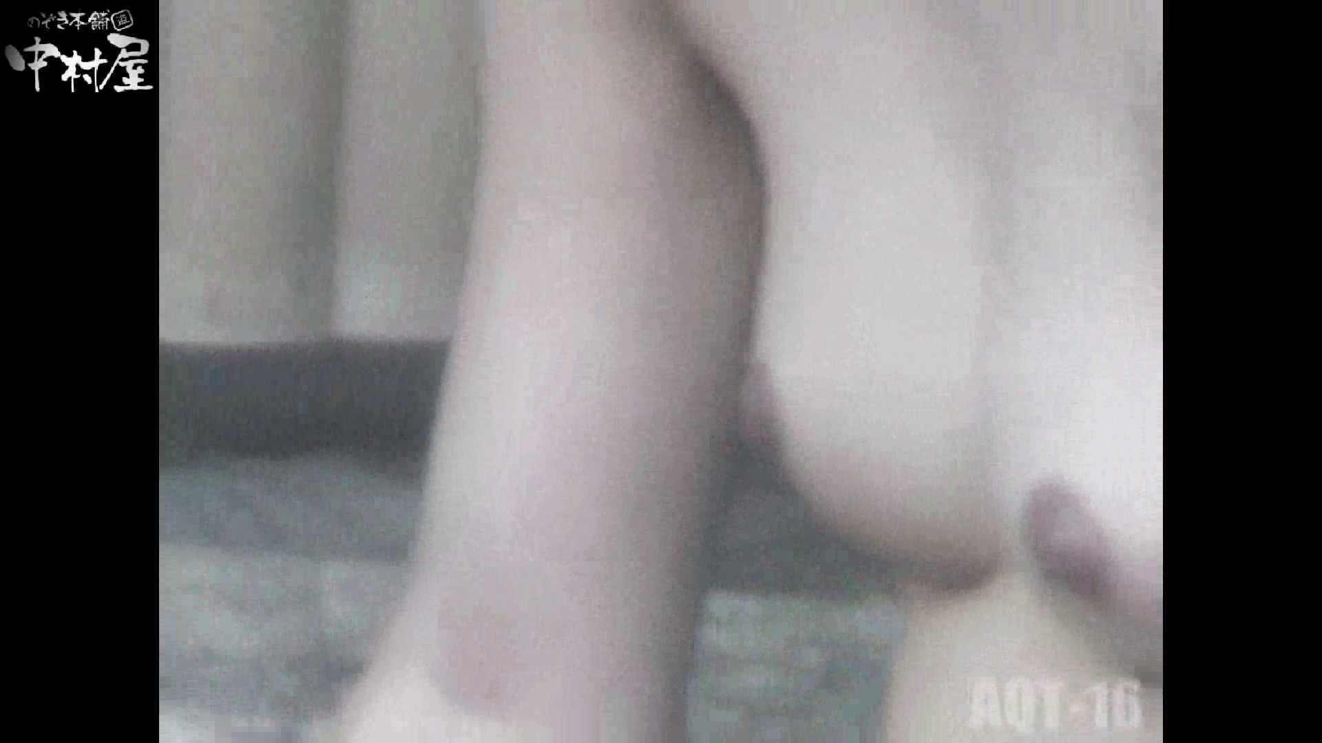 セックスアダルト動画|Aquaな露天風呂Vol.880潜入盗撮露天風呂十六判湯 其の四|のぞき本舗 中村屋