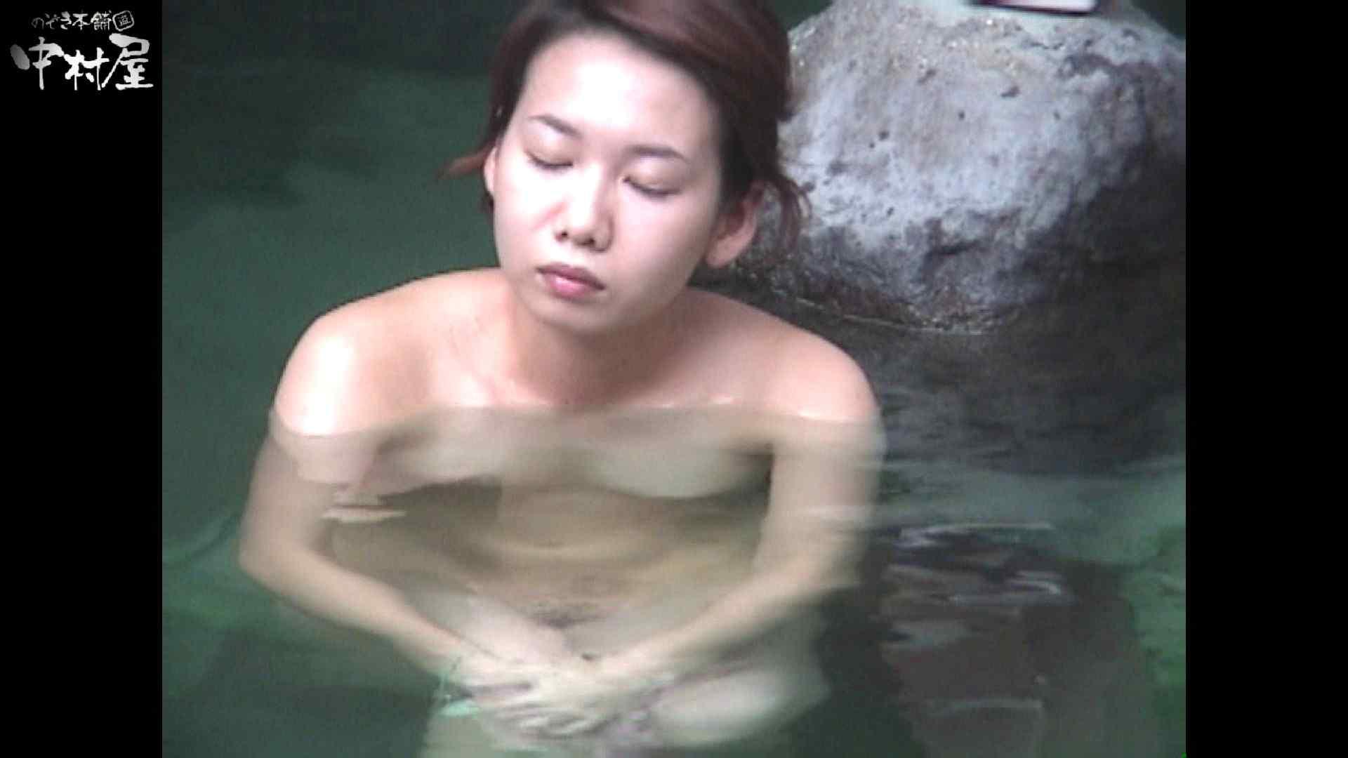 セックスアダルト動画|Aquaな露天風呂Vol.951|のぞき本舗 中村屋