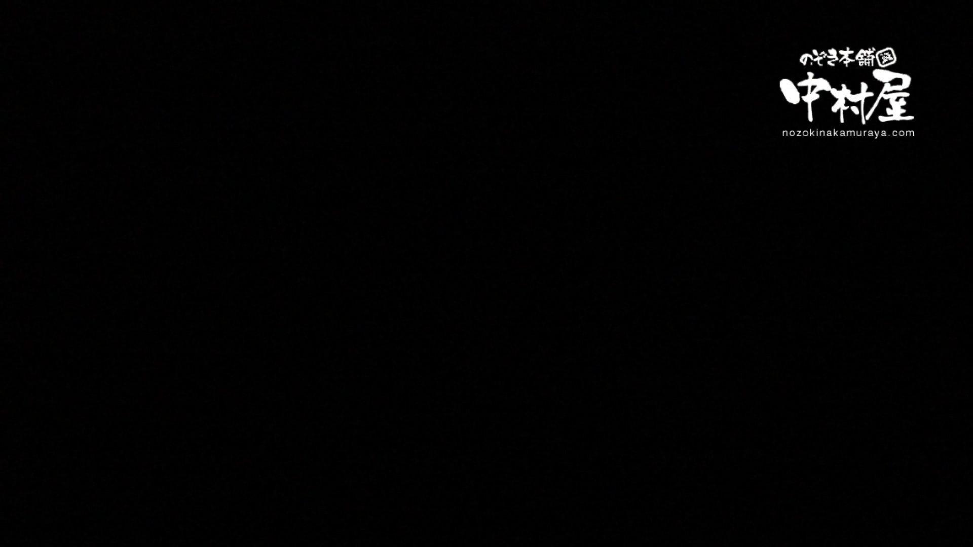 セックスアダルト動画|鬼畜 vol.02 もうやめて! 後編|のぞき本舗 中村屋