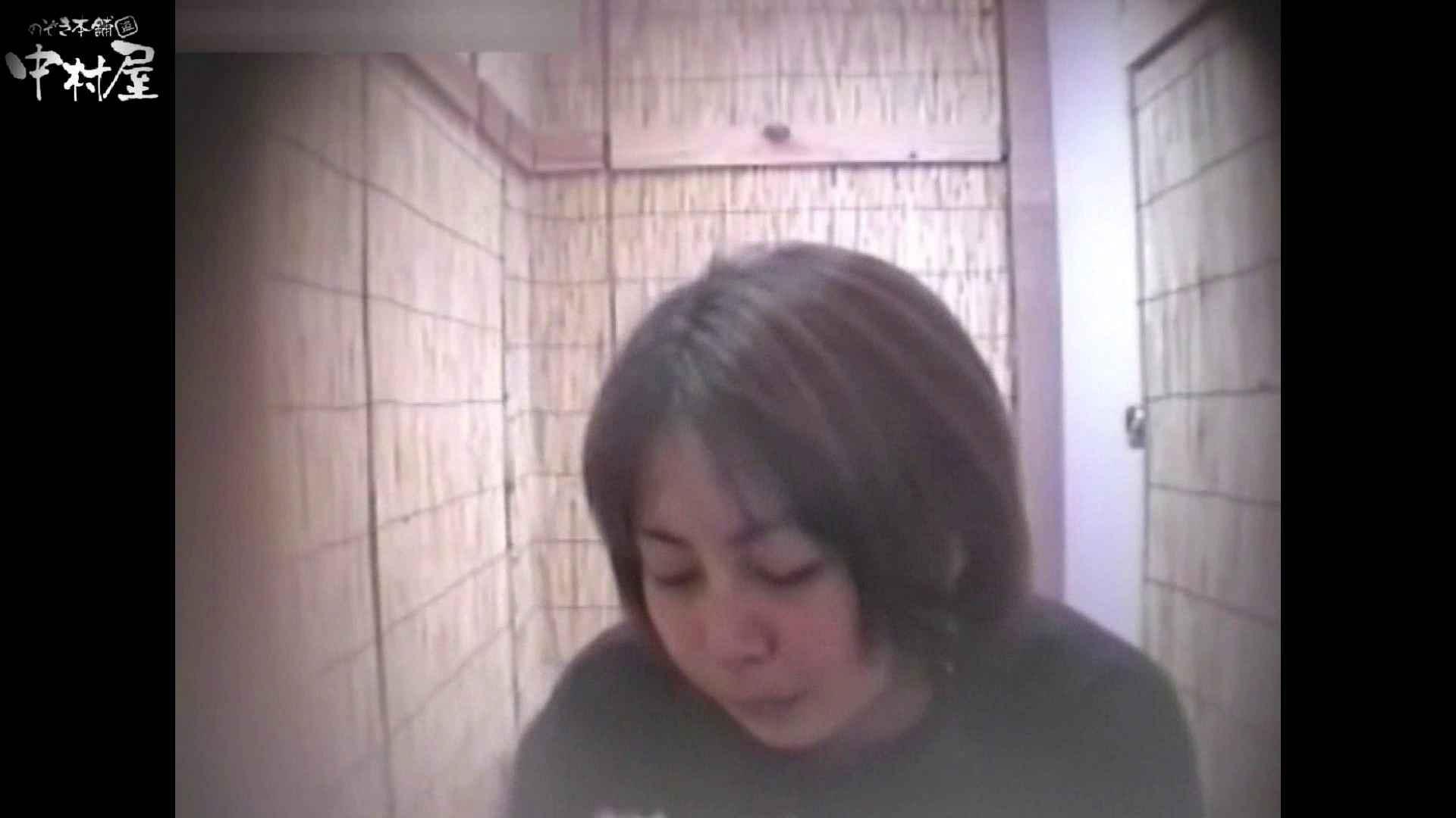 セックスアダルト動画|解禁!海の家4カメ洗面所vol.66|のぞき本舗 中村屋