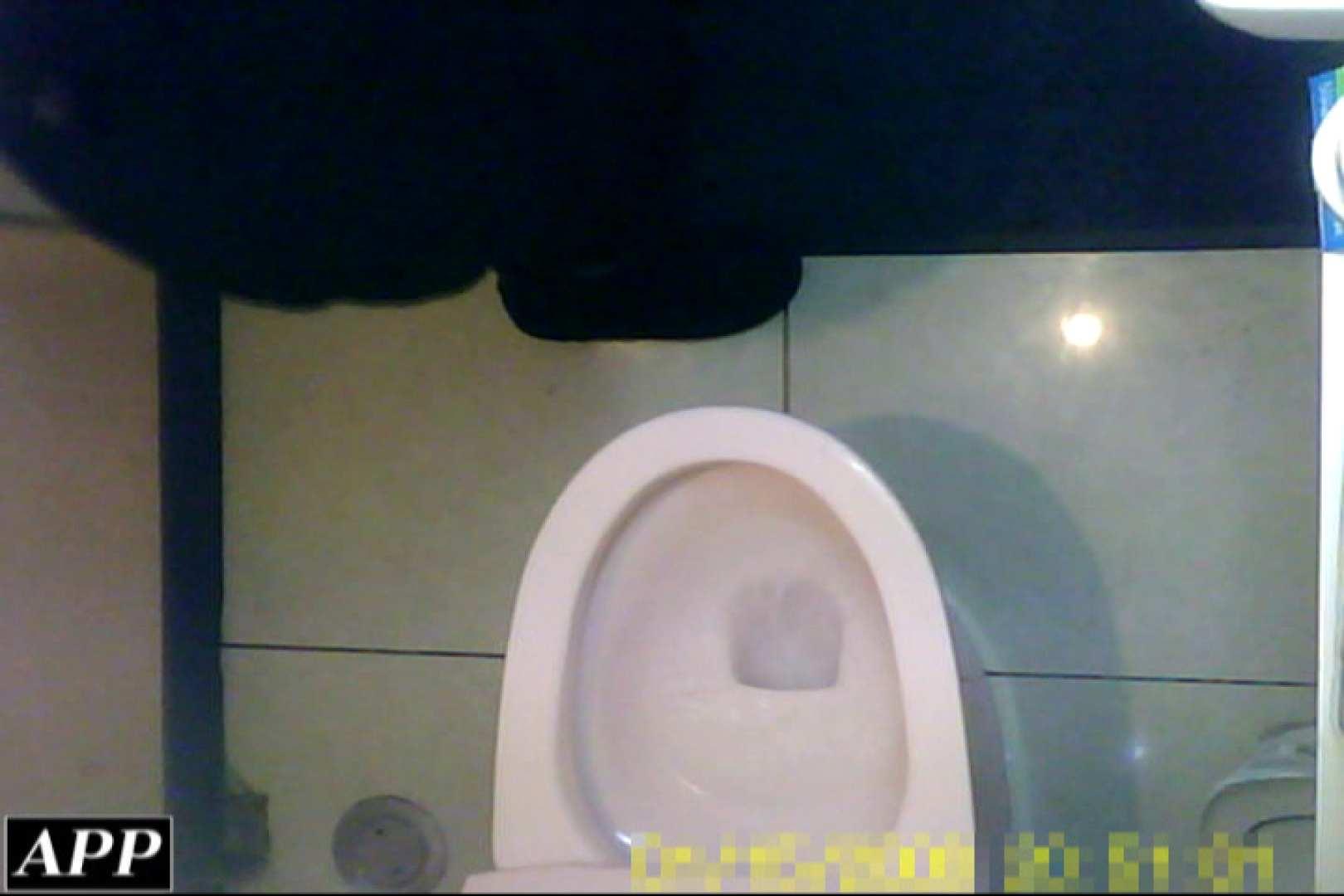 セックスアダルト動画|3視点洗面所 vol.70|のぞき本舗 中村屋