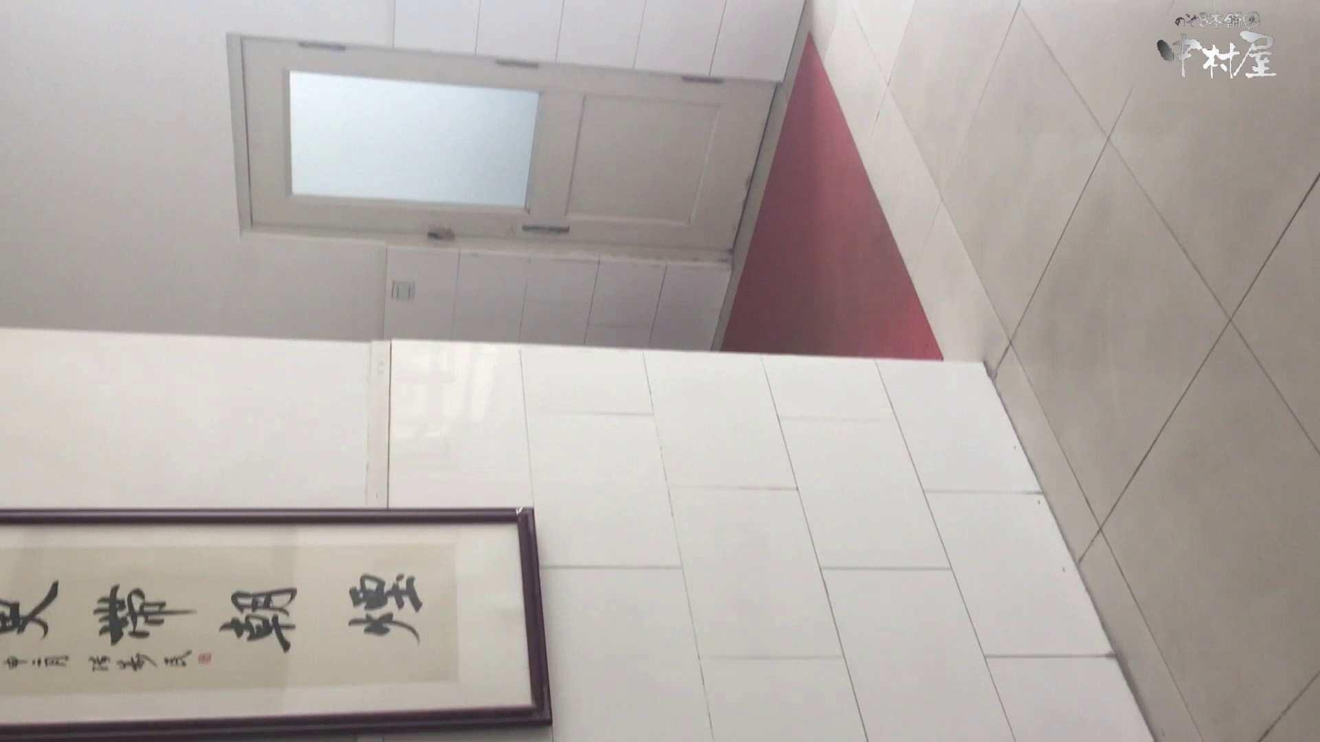 セックスアダルト動画 GOD HAND 芸術大学盗撮‼vol.94 のぞき本舗 中村屋