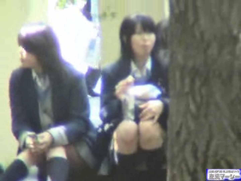 セックスアダルト動画|制服パンチラ オリジナル 03|のぞき本舗 中村屋