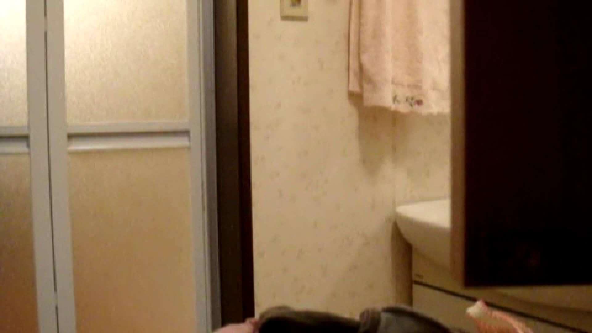 セックスアダルト動画|二人とも育てた甲斐がありました… vol.08 まどかの入浴中にカメラに気付いたか!?|のぞき本舗 中村屋