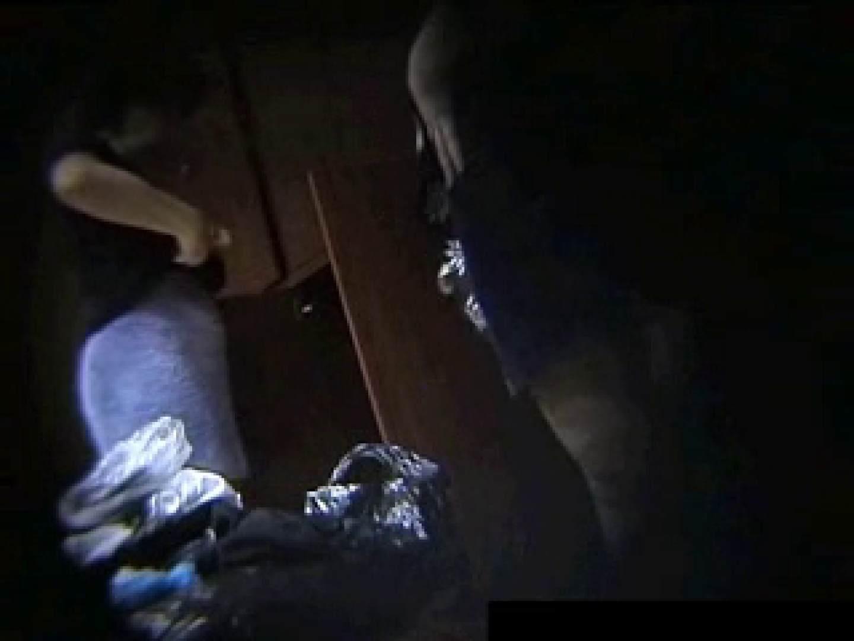 セックスアダルト動画|世界に飛び出せ中村屋第三弾!!! 微妙な着替え編vol.2|のぞき本舗 中村屋