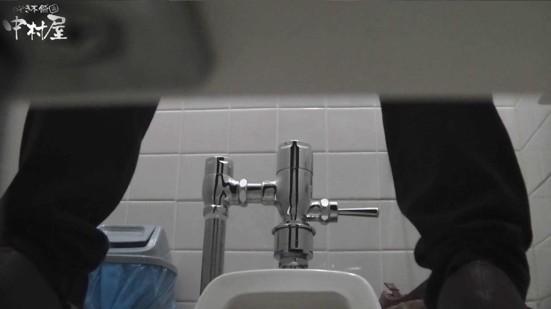 セックスアダルト動画|vol.35 命がけ潜伏洗面所! ティッシュが残ってますyo|のぞき本舗 中村屋