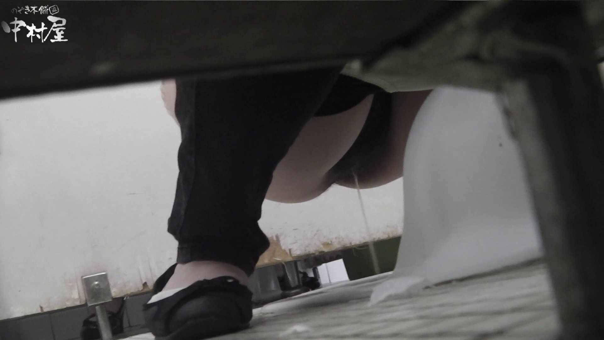 セックスアダルト動画|vol.52 命がけ潜伏洗面所! ピアノが上手そうなおねぃさんは剛毛な件|のぞき本舗 中村屋