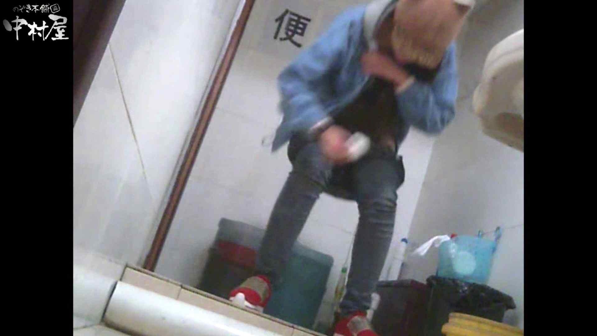セックスアダルト動画|李さんの盗撮日記 Vol.06|のぞき本舗 中村屋