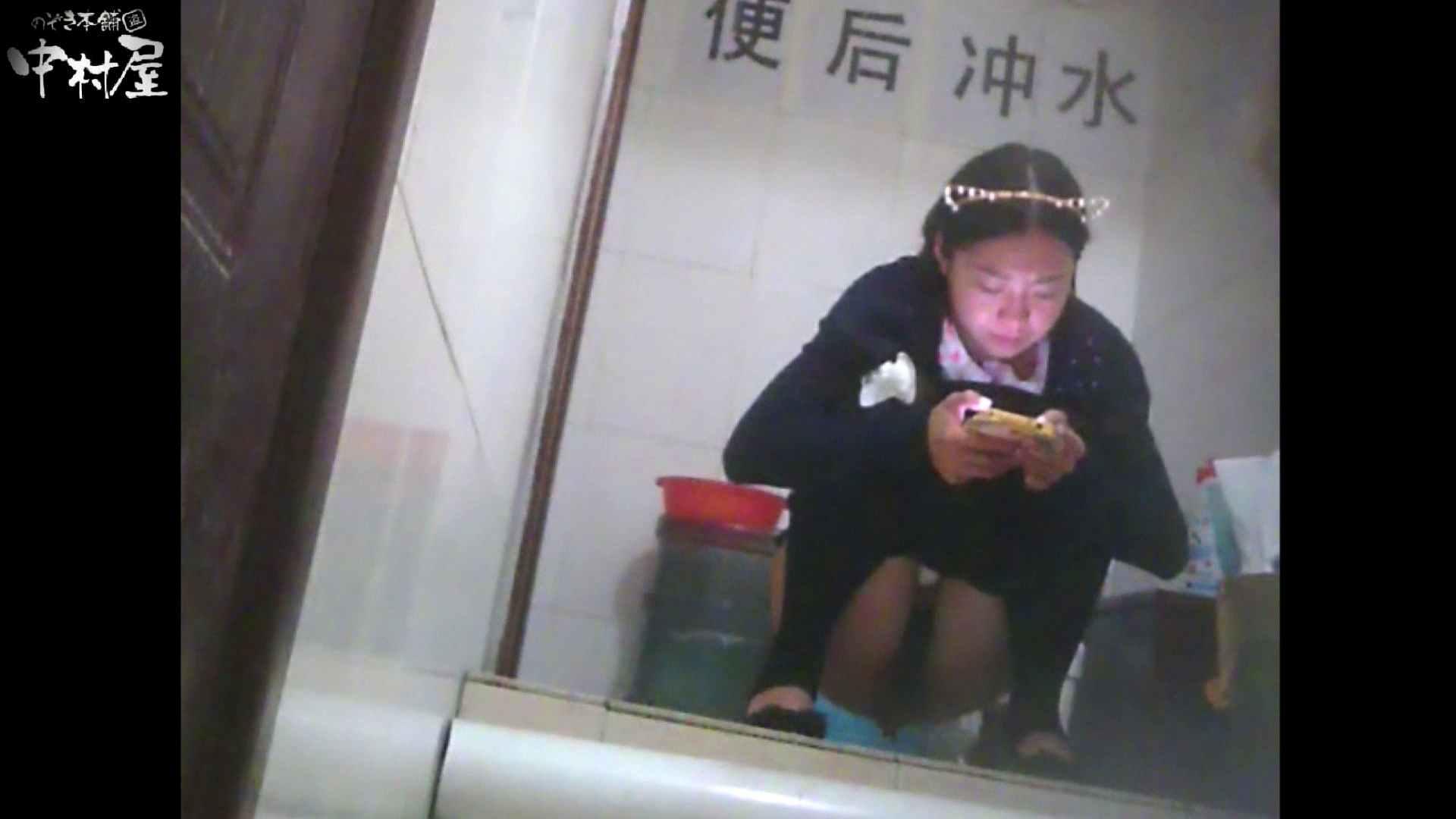 セックスアダルト動画|李さんの盗撮日記 Vol.10|のぞき本舗 中村屋