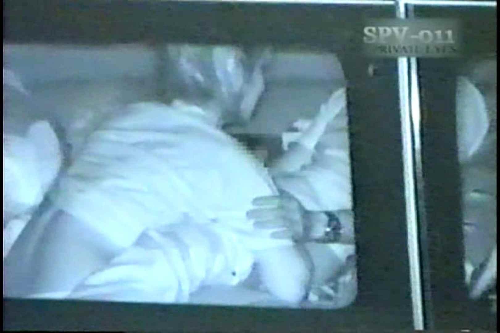 セックスアダルト動画|高画質版!SPD-011 盗撮 カーセックス黙示録 (VHS)|のぞき本舗 中村屋