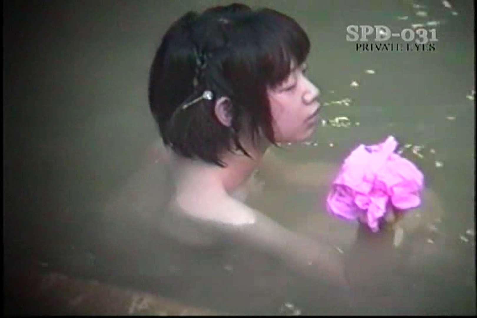 セックスアダルト動画|高画質版!SPD-031 盗撮 2 湯乙女の花びら|のぞき本舗 中村屋