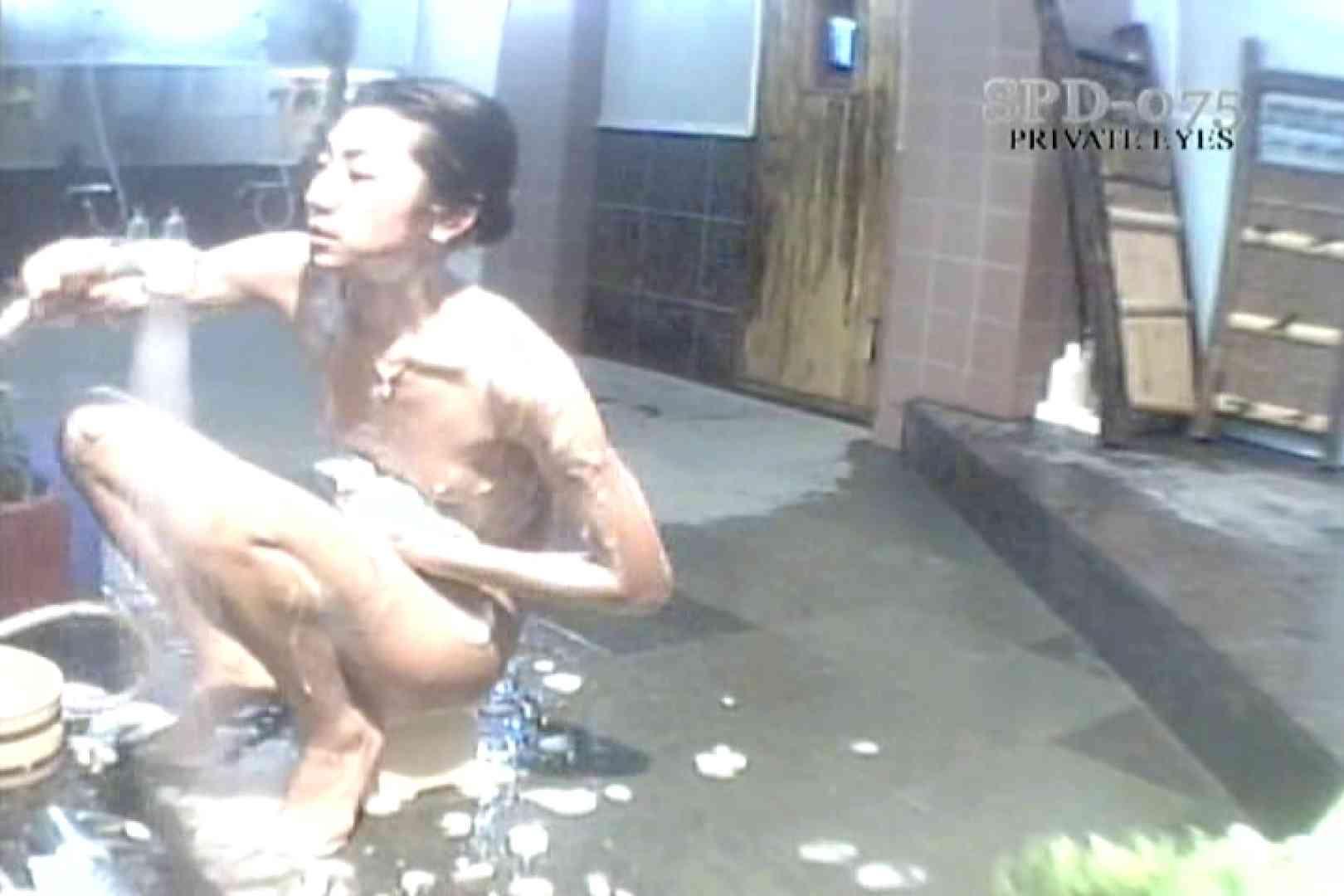 セックスアダルト動画|高画質版!SPD-075 脱衣所から洗面所まで 9カメ追跡盗撮|のぞき本舗 中村屋