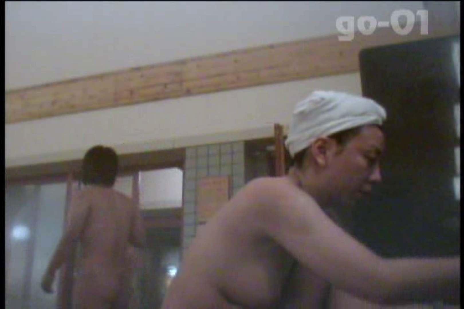セックスアダルト動画 厳選潜入女風呂 No.01 のぞき本舗 中村屋