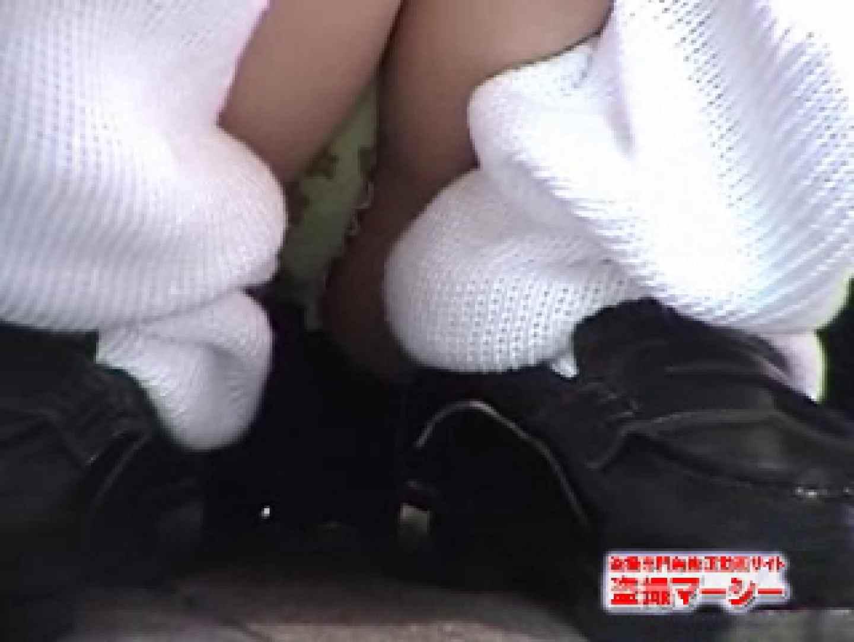 セックスアダルト動画 接近!!パンツ覗き見vol10 のぞき本舗 中村屋