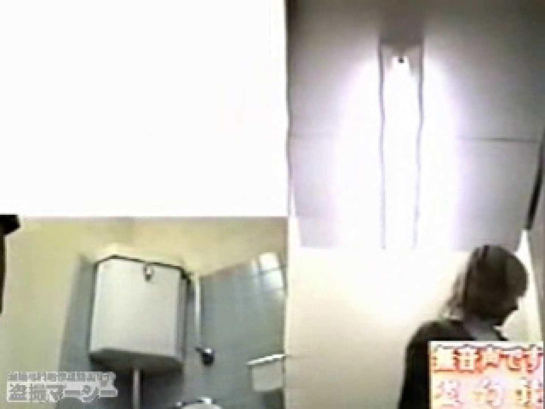 セックスアダルト動画|洗面所恥美女ん!コギャル達のモリモリブ~~!|のぞき本舗 中村屋