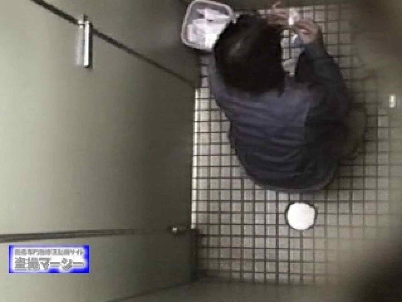 セックスアダルト動画|屋根裏の監撮者のぞきまvol.4|のぞき本舗 中村屋