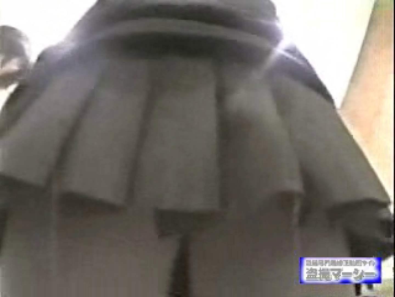 セックスアダルト動画|制服パンチラ 特別秘蔵版 放課後 マジック02|のぞき本舗 中村屋