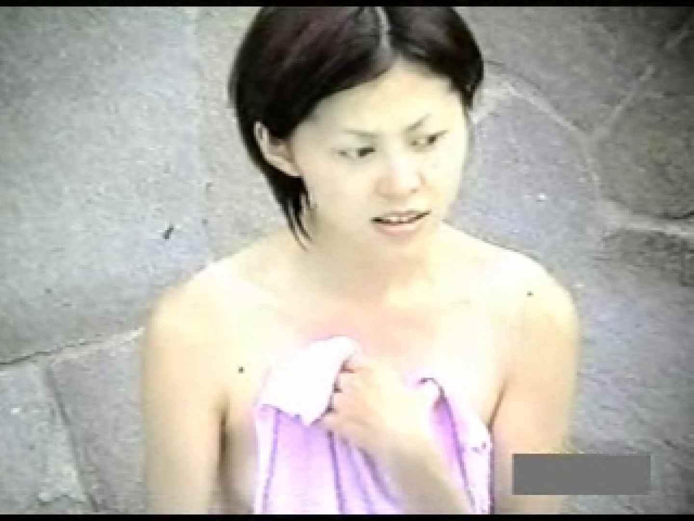 セックスアダルト動画 世界で一番美しい女性が集う露天風呂! vol.01 のぞき本舗 中村屋